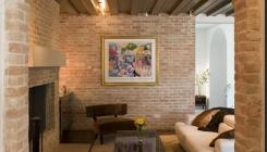 Decorated brick